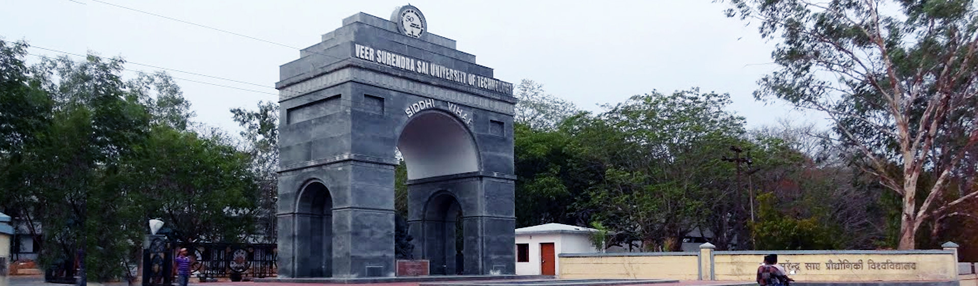 The Veer Surendra Sai University of Technology (VSSUT) Odisha was formed by Orissa Act 9 of 2009 by converting University College of Engineering (UCE), Burla